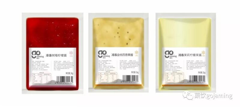 冷冻果酱系列