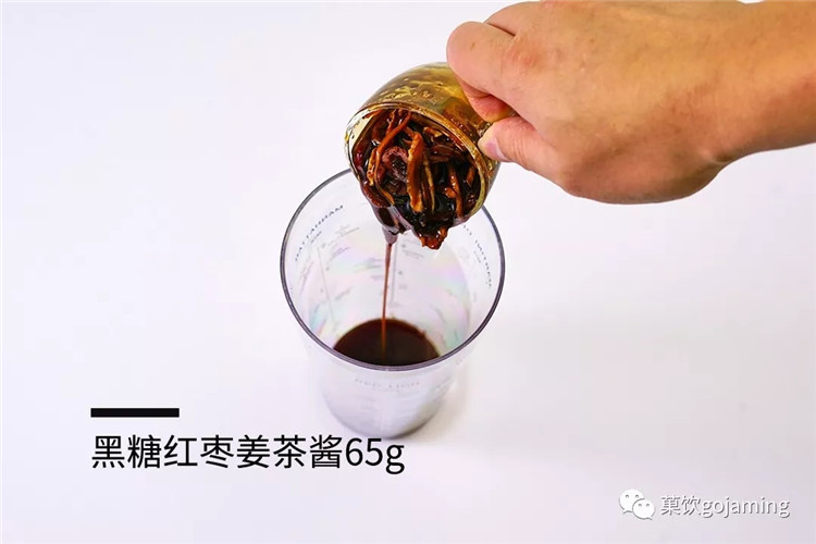 黑糖红枣姜茶酱