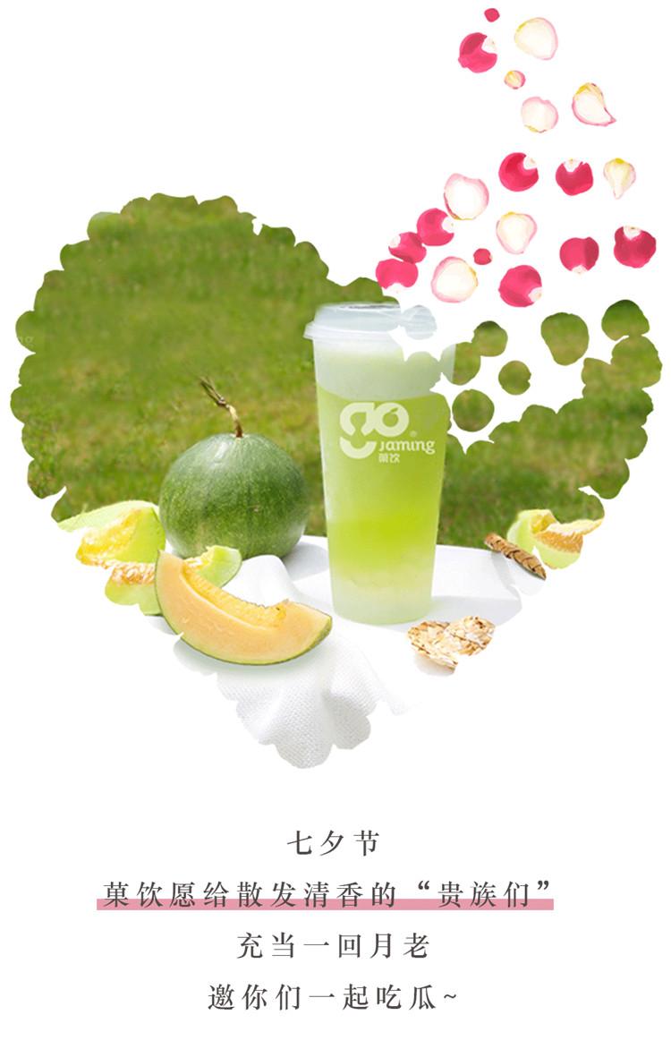 七夕文章_02.jpg