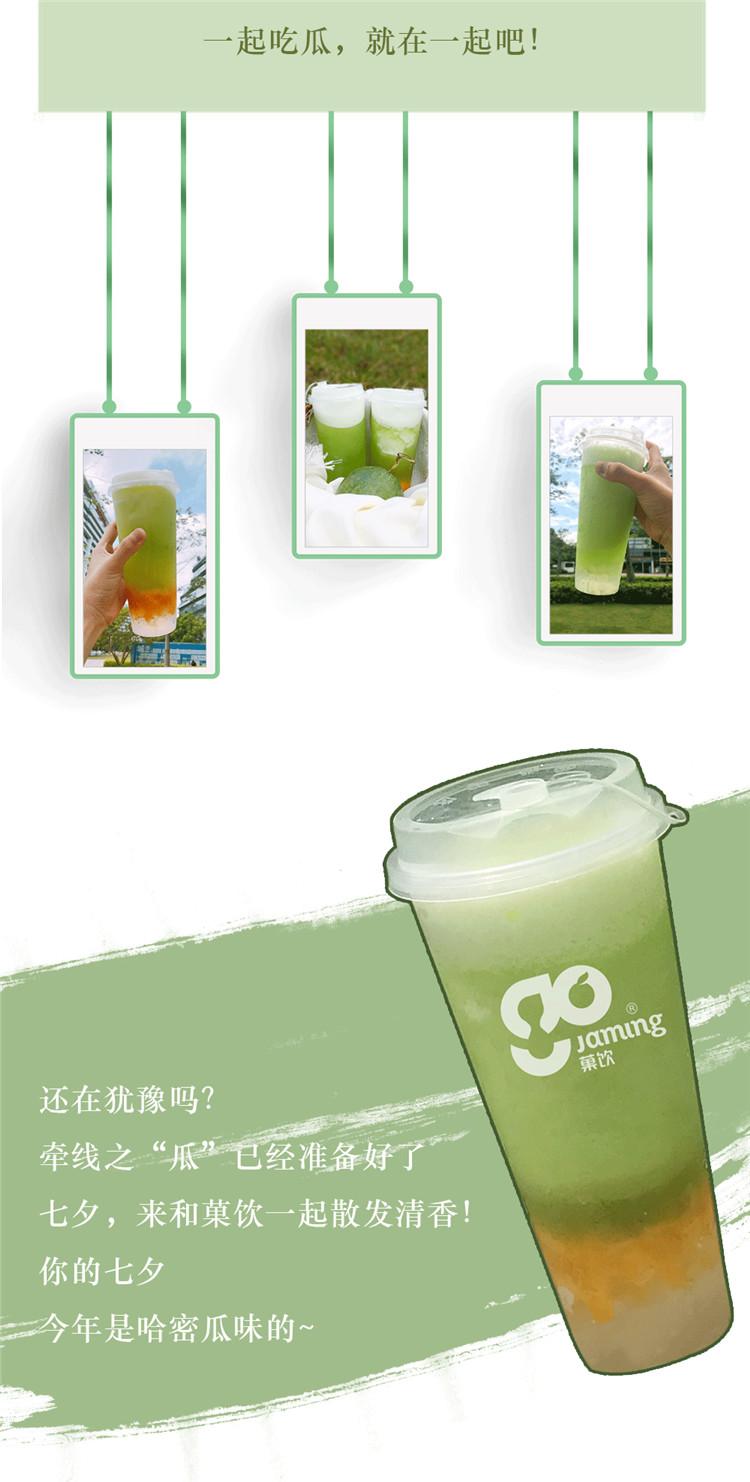 七夕文章_08.jpg