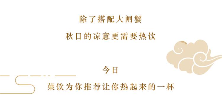 中秋国庆文章_03.jpg