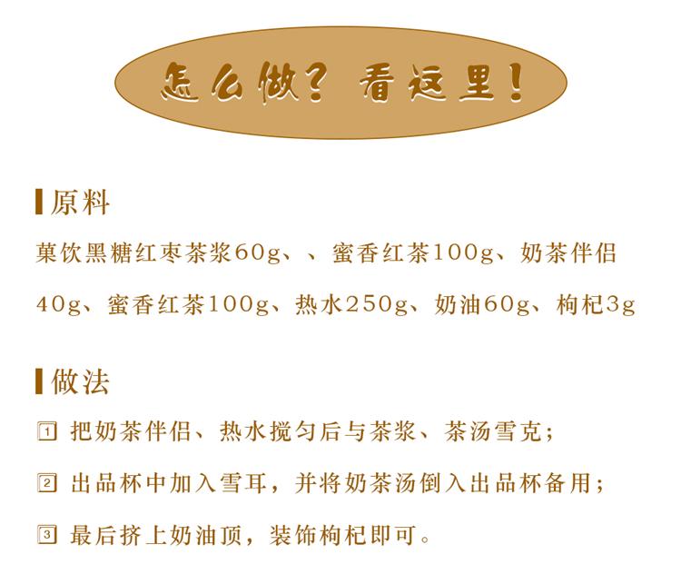 中秋国庆文章_09.jpg