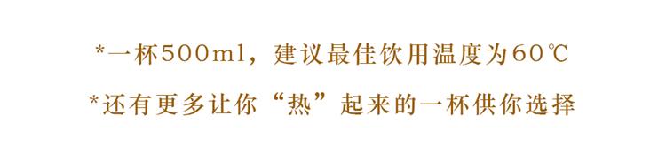 中秋国庆文章_10.jpg