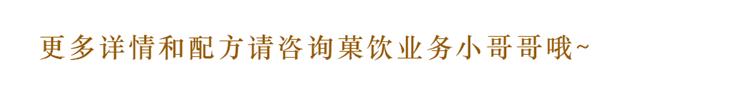 中秋国庆文章_11.jpg